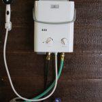 Prednosti prenosnega grelnika vode Eccotemp l5